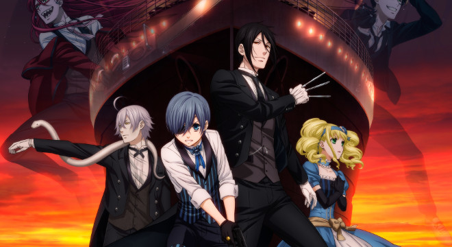 MANGA EVENT: BLACK BUTLER THE BOOK OF THE ATLANTIC