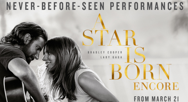 2733 A STAR IS BORN SPECIAL ADVANCE SCREENING