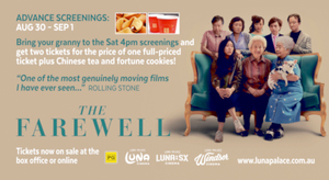 THE FAREWELL: ADVANCE SCREENING