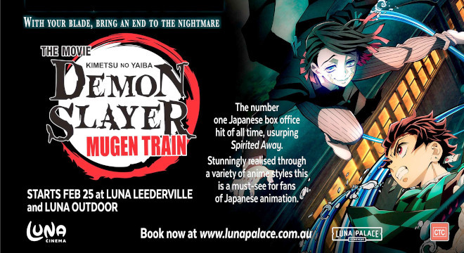 DRAGON SLAYER-THE MOVIE: MUGEN TRAIL